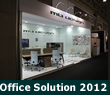 Office Solution (2012)