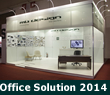 Office Solution (2014)